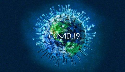 新型コロナウイルス(COVID-19)関連の用語一覧